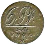6 Pfennig - Emerich Joseph – reverse