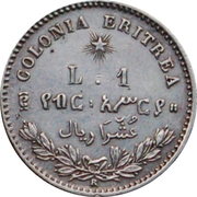 1 Lira - Umberto I – reverse