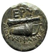 Bronze Æ11 - Dionysiphanes – reverse