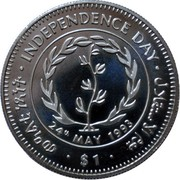 1 Dollar (Independence Day) – reverse