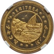 100 Dollars (Independence Day) – obverse