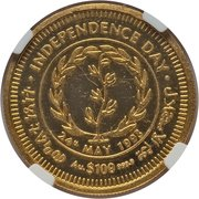 100 Dollars (Independence Day) – reverse