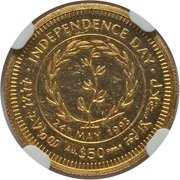 50 Dollars (Independence Day) – reverse