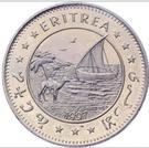 1 Dollar (Jurassic Park) – obverse
