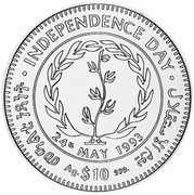 10 Dollars (Independence Day) – reverse