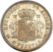 5 Pesetas - Alfonso XIII (3rd portrait) -  reverse
