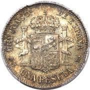 1 Peseta - Alfonso XII (2nd portrait) -  reverse