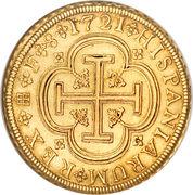 8 Escudos - Felipe V (Segovia,1st type) – reverse