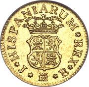 ½ Escudo - Fernando VI (Madrid,2nd type) – reverse