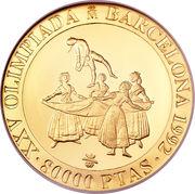 80 000 Pesetas - Juan Carlos I (El Pelele) – reverse