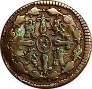 4 Maravedis - Carlos IV – reverse