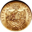 2 Escudos - Isabel II – reverse