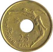 25 Pesetas - Juan Carlos I (high jump) -  reverse