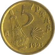 5 Pesetas (Jacobeo) -  reverse