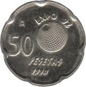 50 Pesetas (La Cartuja) -  reverse