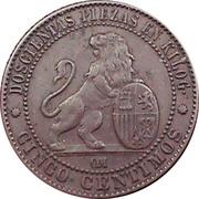 5 Centimos - Provisional Government -  reverse