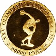 80 000 Pesetas - Juan Carlos I (Discobolus) – reverse