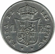 1 Real - Isabel II – reverse