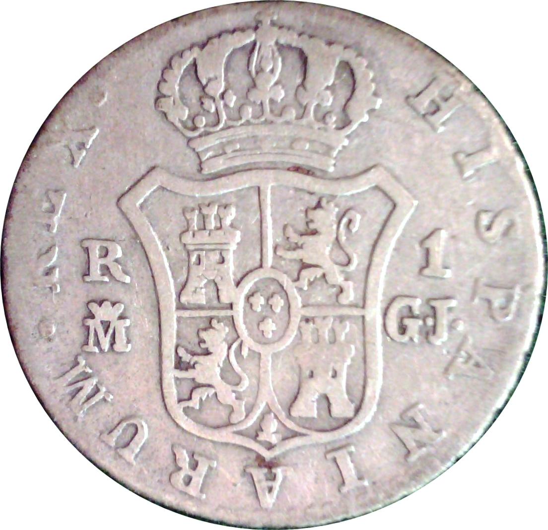 foto de 1 Real Ferdinand VII Spain Numista