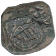 8 Maravedis - Felipe IV (countermark) – obverse