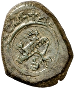 2 Maravedis - Felipe IV (hammered) – reverse