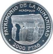 2000 Pesetas (Acropolis) -  reverse