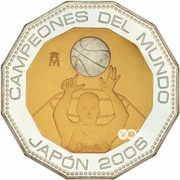 300 Euro - Juan Carlos I (Spain Basketball world champions) -  obverse