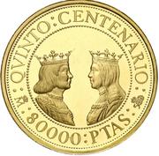 80 000 Pesetas - Juan Carlos I (Catholic Monarchs) – reverse