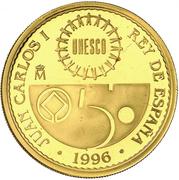 40 000 Pesetas - Juan Carlos I (Abu Simbel) – obverse
