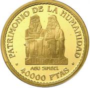 40 000 Pesetas - Juan Carlos I (Abu Simbel) – reverse