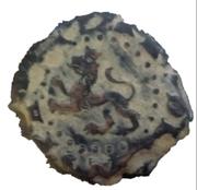 2 Maravedis - Felipe II (high grade billon) – reverse