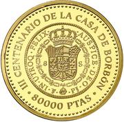 80 000 Pesetas - Juan Carlos I (8 Escudos) – reverse