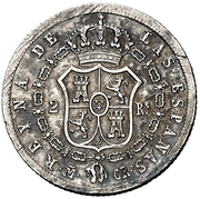 2 Reales - Isabel II (1st portrait,1st type) – reverse