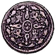 2 Maravedis - Carlos IV – reverse