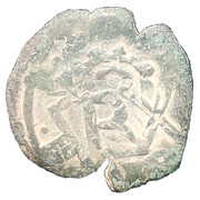 8 Maravedis - Felipe IV (countermark) -  reverse