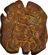 8 Maravedis - Felipe IV (countermark) – reverse
