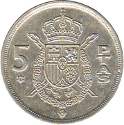 5 Pesetas - Juan Carlos I -  reverse