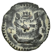 Blanca - Felipe II (Toledo) – reverse