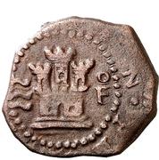 2 Maravedis - Felipe II (Valladolid,low grade billon) – obverse