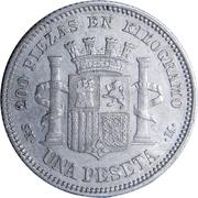 1 Peseta - Provisional Government -  reverse