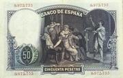 50 Pesetas – reverse