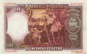 500 Pesetas – reverse