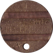 Telephone Token - CTNE (3 grooves; T with diamond background on 1 side) – obverse