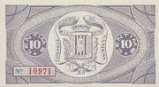 10 Centims (Gandesa) -  reverse