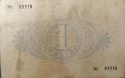1 Pesseta (Ajuntament de Tortosa) – reverse