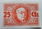 25 centimos    Los Navalmorales – reverse