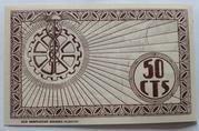 50 centimos    Chinchilla – reverse