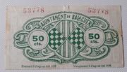 50 Céntimos  Ajuntament de Balaguer – reverse