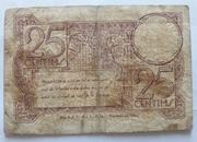 25 Centimos Vilanova i la Geltrú – reverse