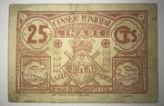 25 Céntimos Linares – obverse